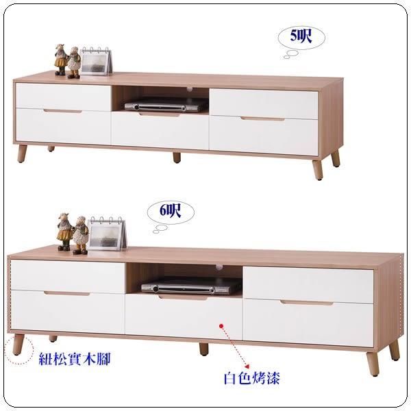 【水晶晶家具/傢俱首選】SB9215-1肯詩特5呎烤白雙色電視櫃(上圖)