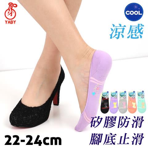 涼感襪套 矽膠止滑 貓咪款 台灣製 芽比 YABY