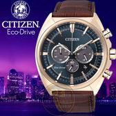 CITIZEN  星辰金城武代言ECO Drive 2016 聖誕節 紳士計時腕錶CA42