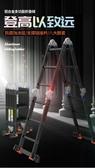 折疊梯多 折疊梯子鋁合金加厚人字梯家用梯伸縮梯升降工程梯樓梯【 出貨】WY