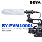 【EC數位】BOYA BY-PVM1000L 高感度指向 心型指向 麥克風 5米收音 攝影機 附防風 毛套 兔毛
