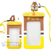 〔小禮堂〕迪士尼 奇奇蒂蒂 防水手機袋《黃咖.造型耳機塞》 8039004-00025
