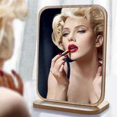 鏡子化妝鏡學生公主臺式書桌臺面簡約折疊木質便攜創意宿舍鏡【卡米優品】