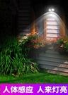 太陽能燈戶外花園燈
