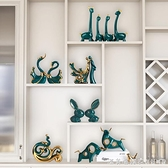 北歐歐式輕奢創意擺件家居飾品客廳電視櫃酒櫃裝飾工藝品天鵝擺設 NMS美眉新品