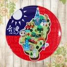 【冰箱貼】台灣你好  #  白板貼 冰箱貼 OA屏風貼 置物櫃貼 5.8cm x 5.8cm
