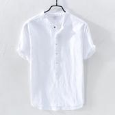 中國風麻料男裝2020新款夏季棉麻亞麻短袖立領襯衫潮牌男士T恤男 果果生活館