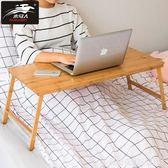 摺疊筆記本電腦桌床上用小桌子宿舍懶人簡約書桌學習桌  igo 居家物語