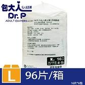 【醫博士】包大人成人紙尿褲-防漏護膚型-L號 (16片*6包)