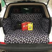 交換禮物-狗狗汽車坐墊車用狗墊子寵物後備箱車墊後排汽車防水加厚車載用品