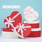 情人節禮品盒愛心形禮物盒子生日禮盒包裝盒創意少女心禮盒送女友 ◣怦然心動◥