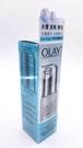 歐蕾 OLAY 高效透白光塑淡斑精華 30ml 效期2022