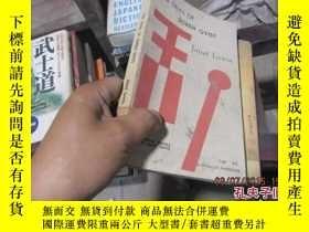 二手書博民逛書店the罕見trial of soren qvist 384419