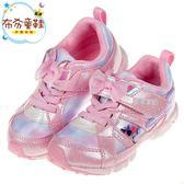 《布布童鞋》Moonstar日本粉色彩幻超輕量兒童機能運動鞋(15~19公分) [ I8N404G ]