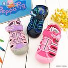 童鞋城堡-佩佩豬&喬治豬 護趾透氣運動涼鞋 粉紅豬小妹 PG4532-桃/藍/紫 (共三色)