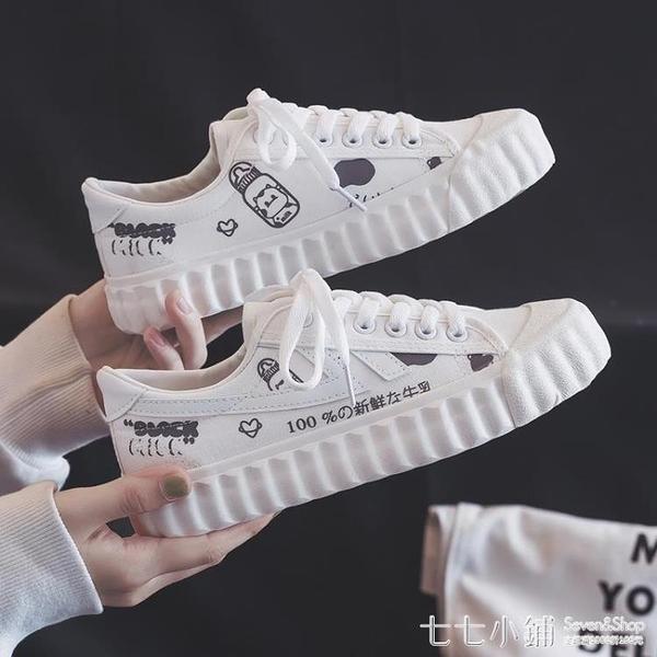 鞋子女2019潮鞋女鞋新款秋鞋ins街拍港風小白鞋餅干板鞋洋氣