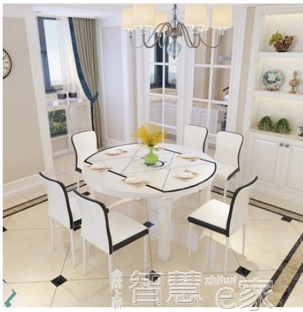 餐桌椅組現代簡約可伸縮折疊實木圓形鋼化玻璃家用電磁爐小戶型餐桌椅組合LX 【99免運】