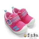 【樂樂童鞋】【台灣製現貨】MIT小圓頭防踢撞包鞋-粉 C002-1 - 現貨 台灣製 小童鞋 女童鞋 男童鞋
