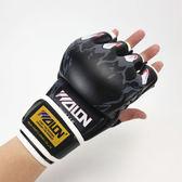 全館免運八九折促銷-成人專業拳擊手套 散打泰拳MMA半指分指UFC搏擊專業沙袋訓練拳套