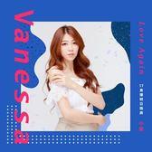小紫 Vanessa Love Again EP CD 贈隨機附贈生寫真照片一張 免運 (購潮8)