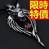 男鈦鋼項鍊-生日聖誕節禮物優質男飾品55b41【巴黎精品】