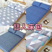 床包 雙人床包(含枕套)【夢境序曲】4種款式可選 絲絨綿感 柔順舒適
