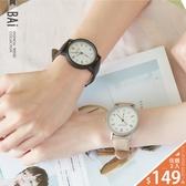 對錶 擦色壓紋皮革金屬圓框情侶手錶-BAi白媽媽【308183】