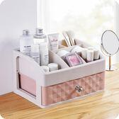 抽屜式化妝品收納盒多層桌面塑料梳妝盒護膚品儲物盒整理盒   遇見生活