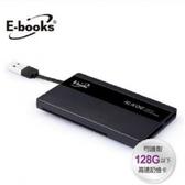 新風尚潮流 E-books 晶片讀卡機 【T26】 ATM晶片讀卡機 WIN10 Mac 網路ATM轉帳