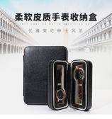 手錶盒-狄古皮質多位拉鍊手錶盒子腕錶收納盒便攜式手錶禮盒包裝盒 東京衣秀