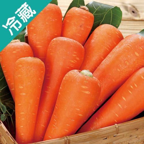 產銷履歷鮮甜紅蘿蔔1袋(600g/袋)【愛買冷藏】