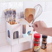 免打孔家用廚房筷籠盒子塑料壁掛式瀝水餐具收納架 魔法街