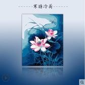 diy數字油畫 客廳植物花卉水墨畫減壓手工油彩裝飾畫 - 歐美韓熱銷