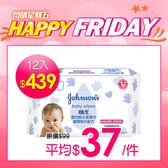 嬌生嬰兒純水柔濕巾加厚型80片 x12入團購組【康是美】