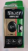 富士 Fujifilm 即可拍 QuickSnap 有閃光燈 135mm 底片相機 ISO400 27張 LOMO【有效日期2021年05月】simple ace