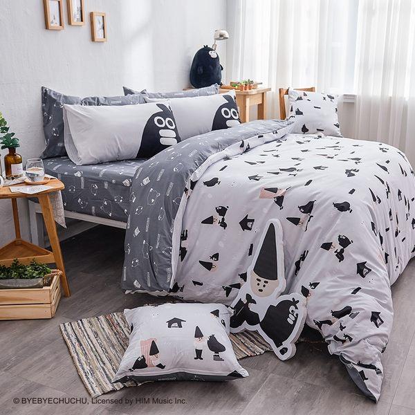 床包兩用被組 / 雙人加大【掰啾普拉斯】含兩件枕套  100%精梳棉  戀家小舖台灣製AAL315
