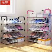 鞋架多層簡易家用組裝門口布藝鞋櫃經濟型宿舍防塵小鞋架子省空間(6層)YS 【中秋搶先購】