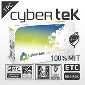 CyberTek HP Q2612A 環保碳粉匣組 (2黑)