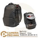 ◎相機專家◎ Manfrotto Advanced² Active 雙肩後背包 MB MA2-BP-A 相機包 公司貨