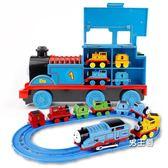 軌道玩具兒童電動聲光拖馬斯軌道車小火車套裝益智男孩玩具合金汽車3-6歲XW