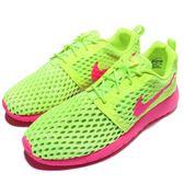 【六折特賣】Nike 休閒慢跑鞋 Roshe One Flight Weight GS 綠 粉紅 女鞋 大童鞋【PUMP306】 705486-300