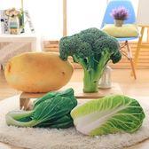 新春大吉 創意仿真蔬菜大白菜抱枕3D毛絨趴睡枕靠墊