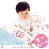 秋冬嬰兒雙層顆粒毯 圖案款 柔軟安撫毯蓋毯