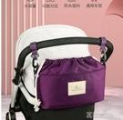 寶寶車掛包-嬰兒車掛包收納袋寶寶推車置物掛袋通用多功能大容量童車掛鉤配件