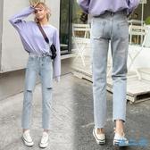 破洞牛仔褲寬鬆2020年新款薄款顯瘦九分哈倫直筒老爹褲
