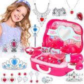 過家家玩具 兒童化妝品仿真小女童梳妝台公主彩妝無毒過家家飾品套裝女孩玩具 一件免運
