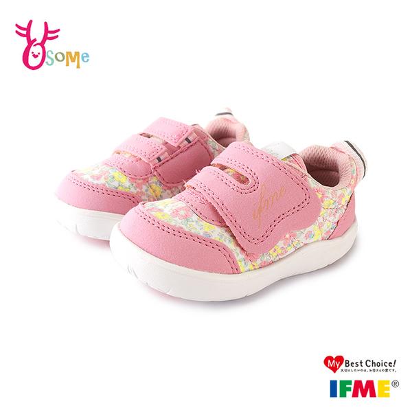 IFME童鞋 寶寶鞋 女童運動鞋 CALIN 氣質碎花 足弓鞋墊 麂皮 日本機能鞋 運動機能鞋 R7681#粉紅