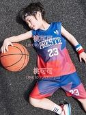 男童籃球服速干套裝無袖夏季背心兒童薄款夏裝中大童運動球衣【桃可可服飾】