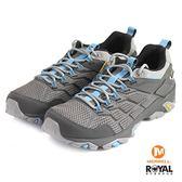 MERRELL 新竹皇家 MOAB FST 2 GTX 灰/藍色 防水 水陸兩棲 運動鞋 男款 NO.B0049