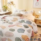 毛毯被子加厚珊瑚絨毯子床單學生宿舍辦公室午睡毯【淘夢屋】
